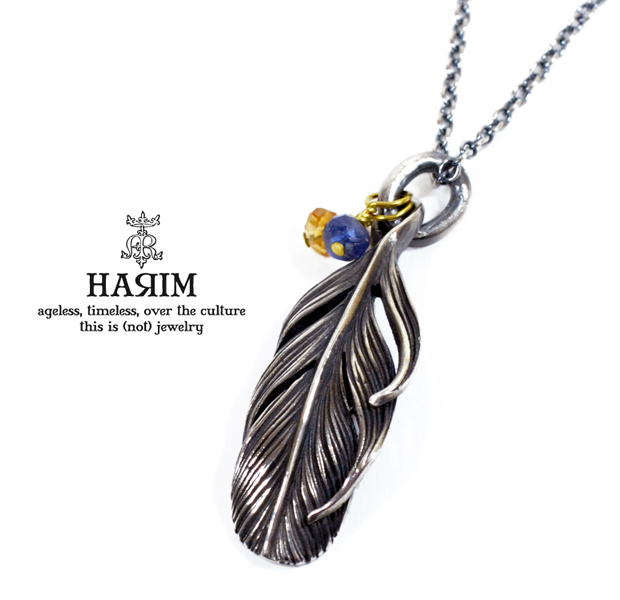 HARIM HRP071 romanesque feather [A] with jamset