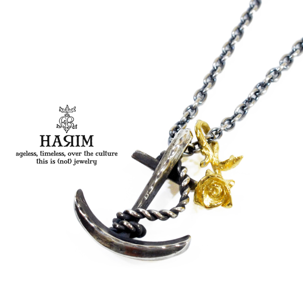 HARIM HRP085 S Anchr & Rose