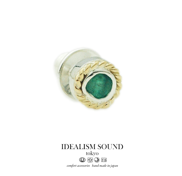 idealism sound No.12039 Emerald