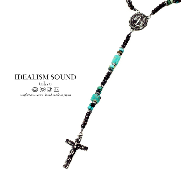 idealism sound No.12071