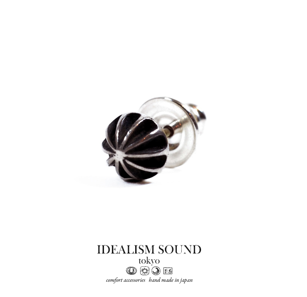 idealism sound No.13016