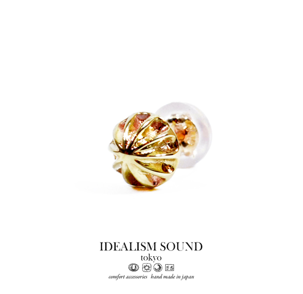 idealism sound No.13017