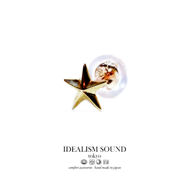 idealism sound No.13019