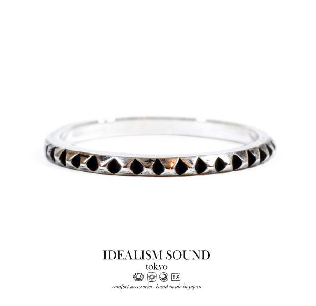 idealism sound No.11100