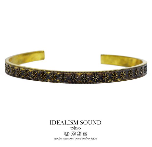 idealism sound No.13006