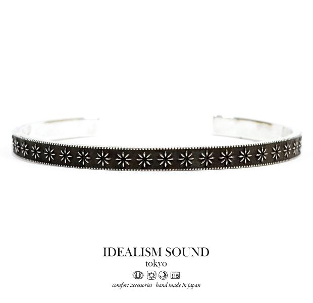 idealism sound No.13005