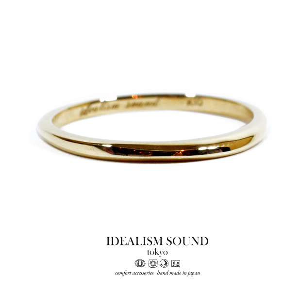 idealism sound No.11005