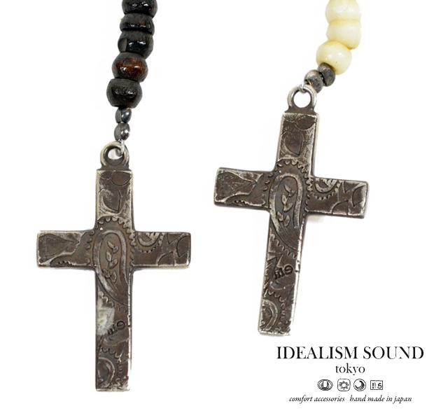 idealism sound x IROQUOIS No.13063 Black