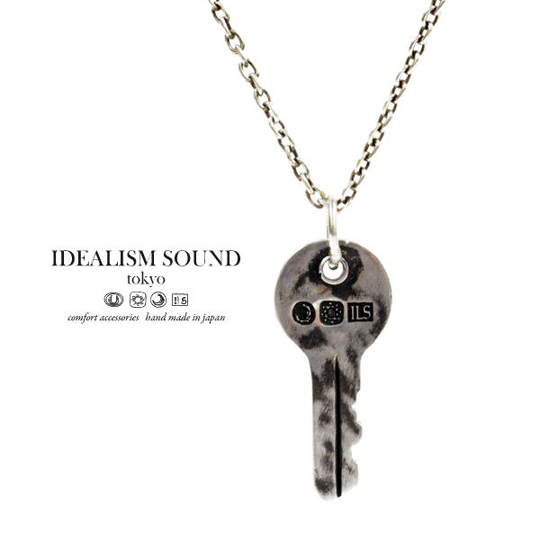 idealism sound No.13031