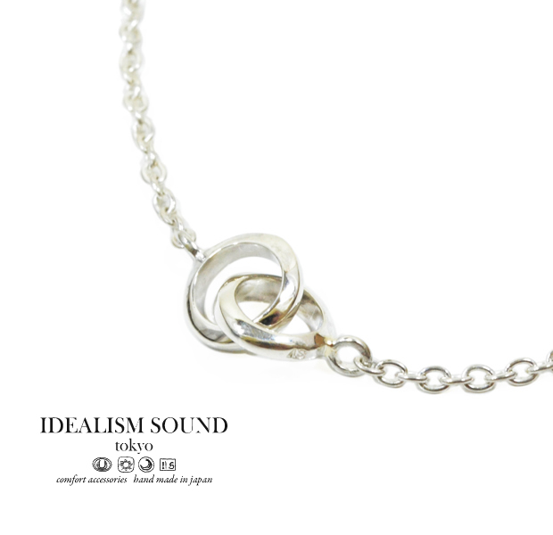 idealism sound No.11011