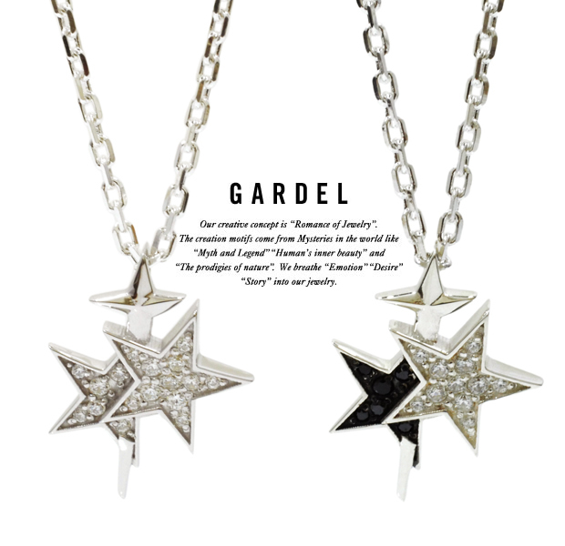 GARDEL gdp098 LAYERED STAR NECKLACE
