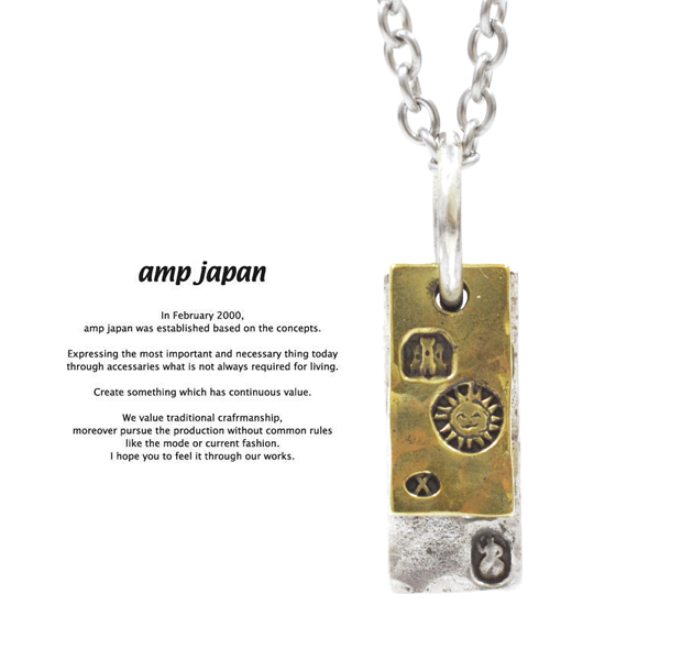 amp japan 14ah-112 hallmark necklace -double square pendant-