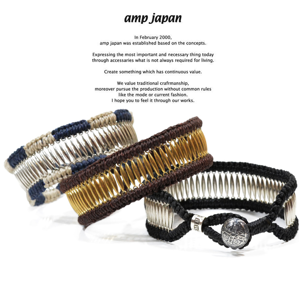 amp japan 14ad-435 braided long beads bracelet