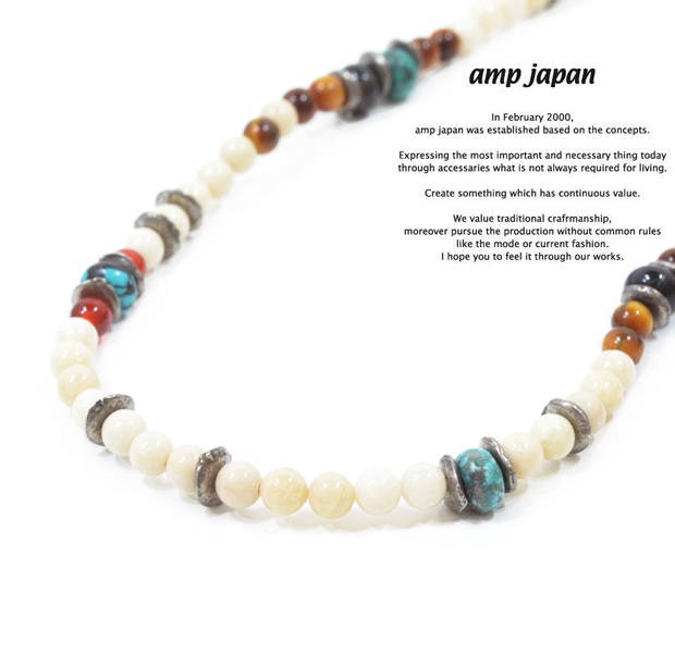 amp japan 14ahk-120 river stone 3way choker