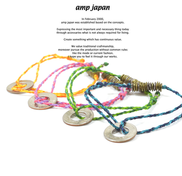 amp japan 14ahk-420 10cent waxed cord anklet