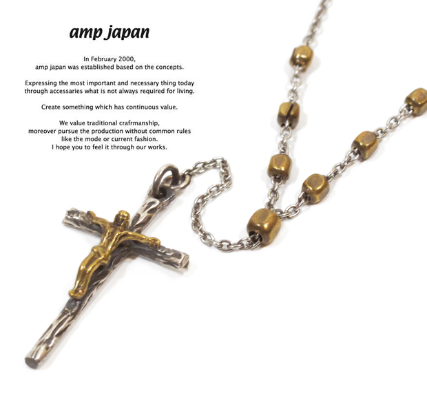 amp japan  12ah-150 rosary  necklace