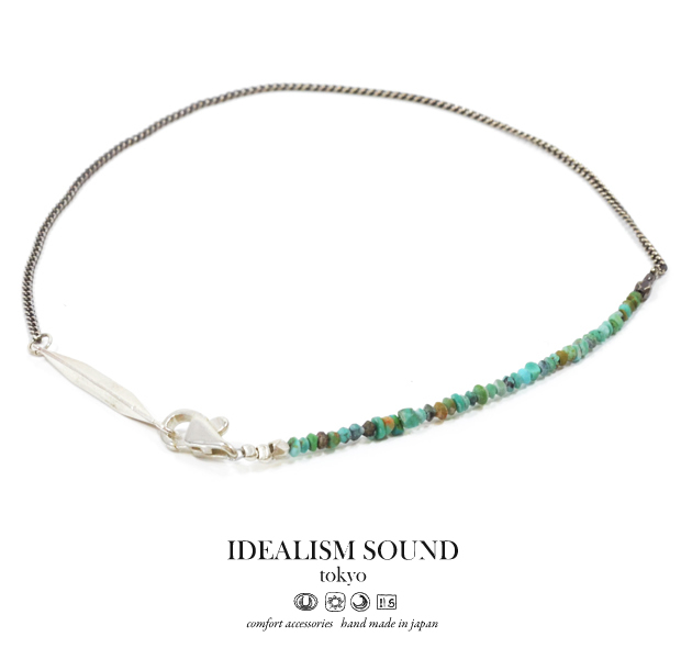 idealism sound No.14064 Turquoise