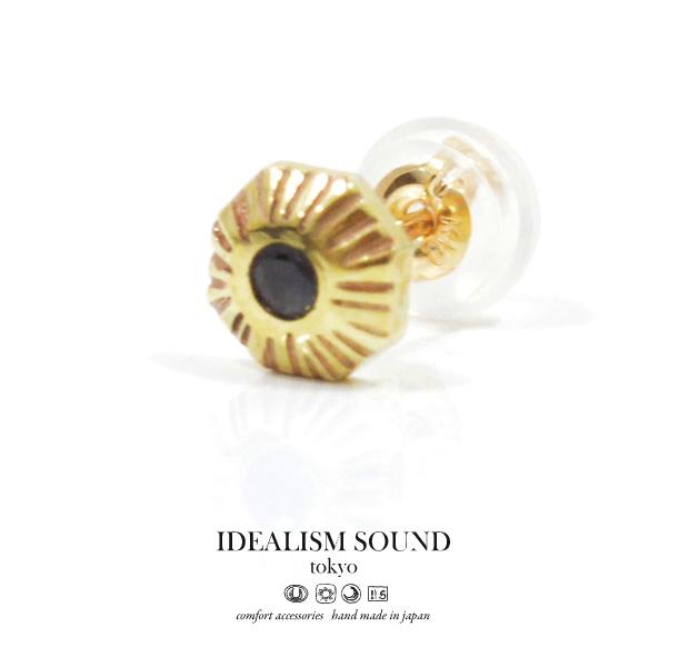 idealism sound No.14043 K10 Sapphire