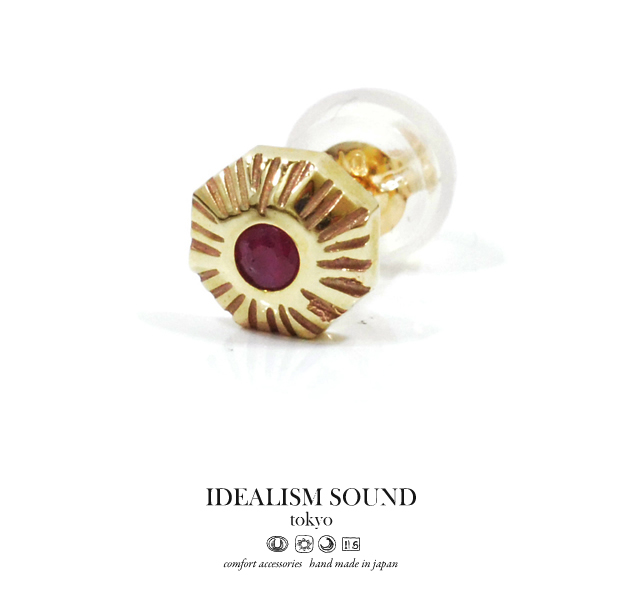 idealism sound No.14042 K10 Ruby