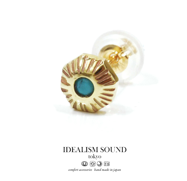 idealism sound No.14039 K10 Turquoise