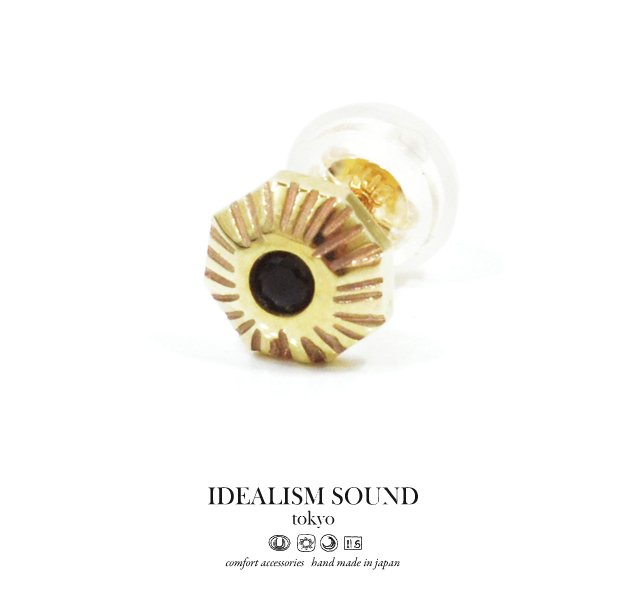 idealism sound No.14040 K10 Onyx