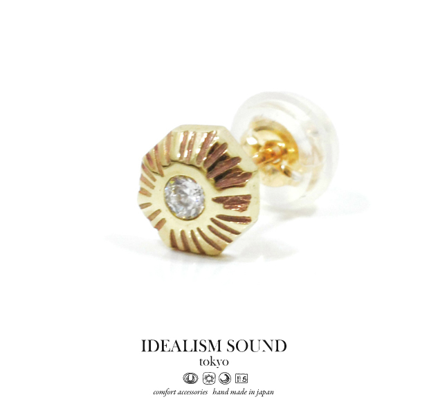 idealism sound No.14041 K10 Diamond