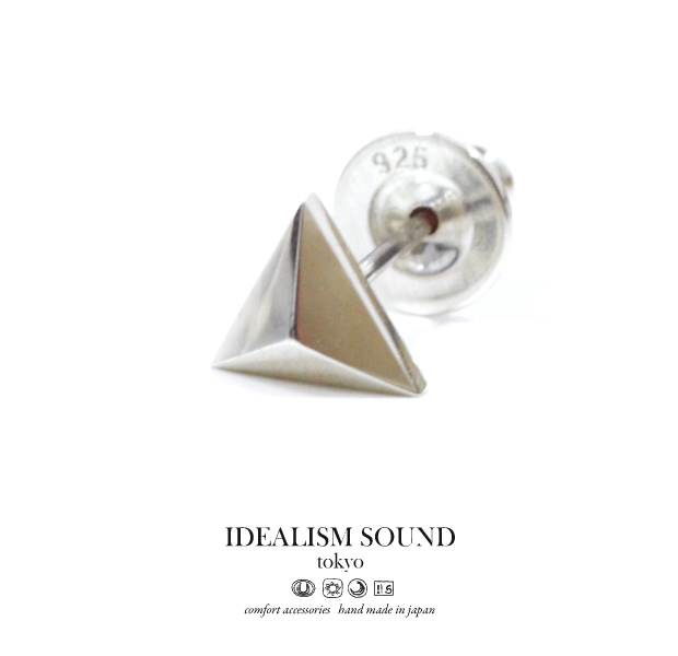 idealism sound No.14032 Silver