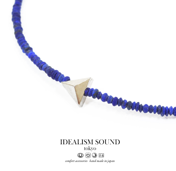 idealism sound No.14065