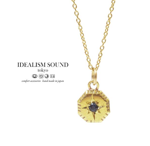 idealism sound No.14012 K10 Sapphire
