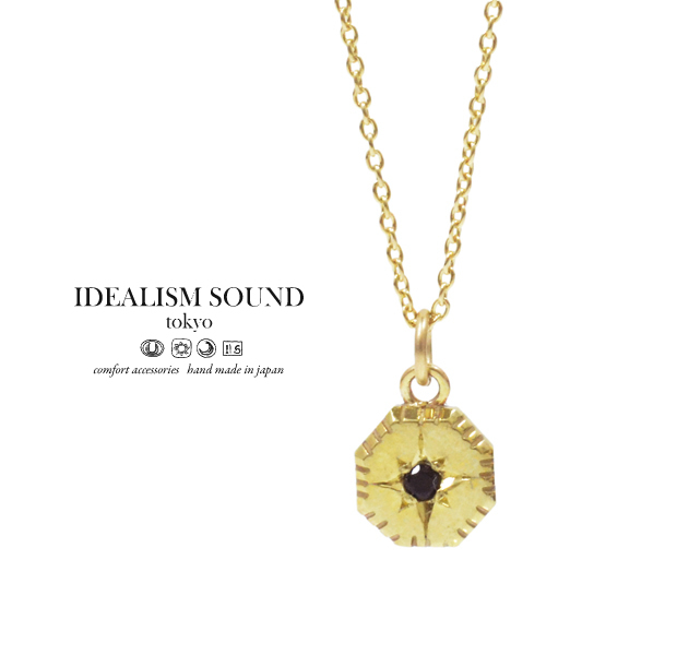 idealism sound No.14009 K10 Onyx