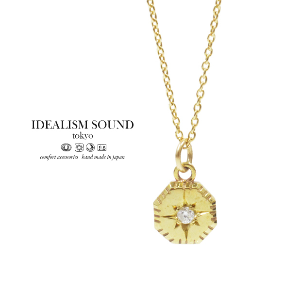 idealism sound No.14010 K10 Diamond