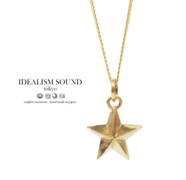 idealism sound No.14016 K10