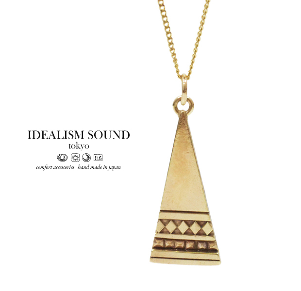 idealism sound No.14014 K10