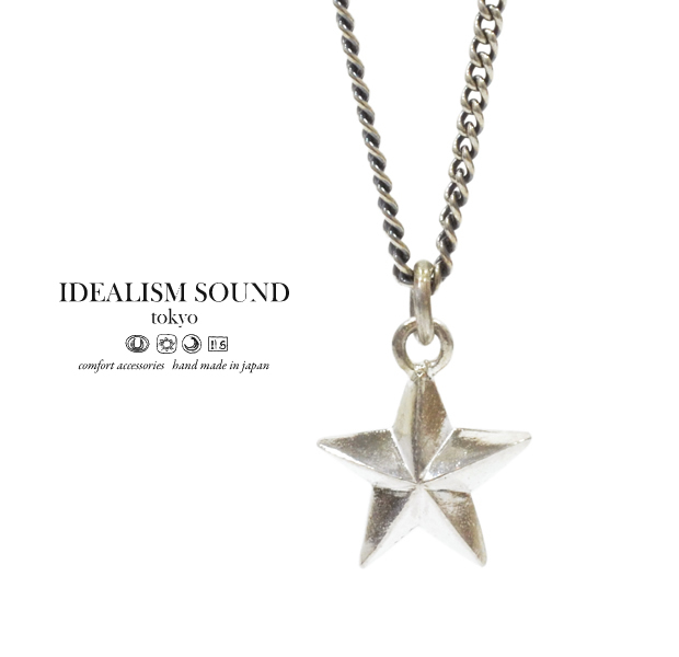idealism sound No.14015