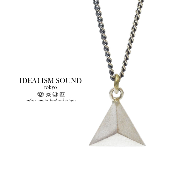 idealism sound No.14001
