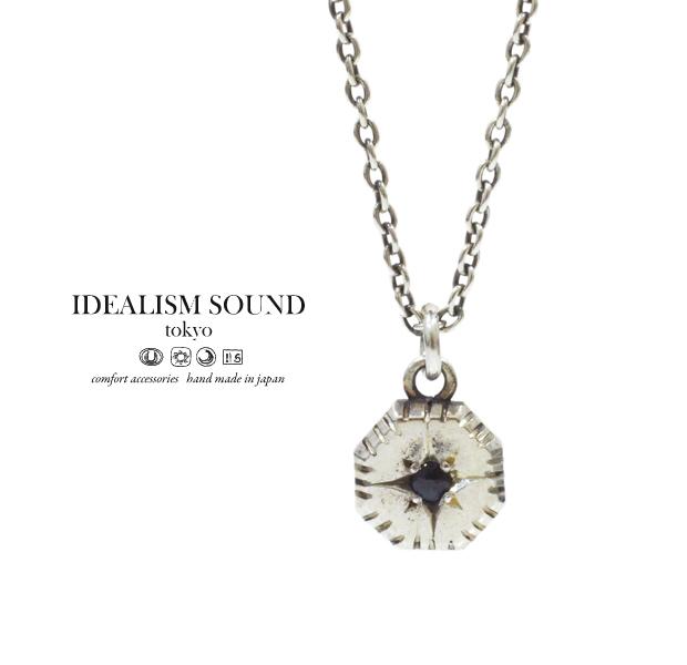 idealism sound No.14007 Sapphire