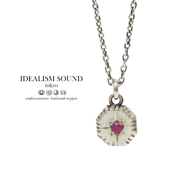 idealism sound No.14006 Ruby