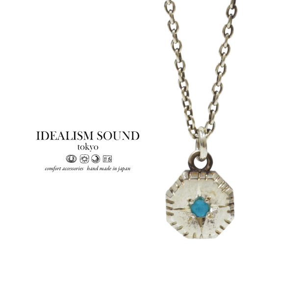 idealism sound No.14003 Turquoise