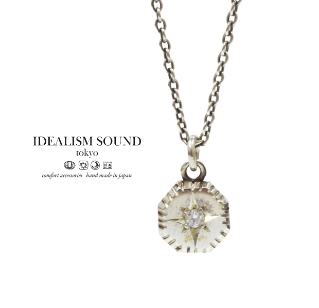idealism sound No.14005 Diamond