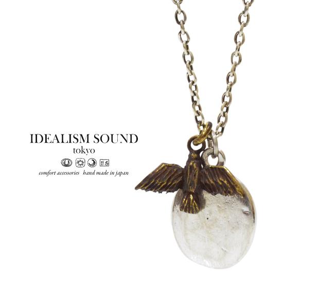 idealism sound x EXTREME No.13058brex