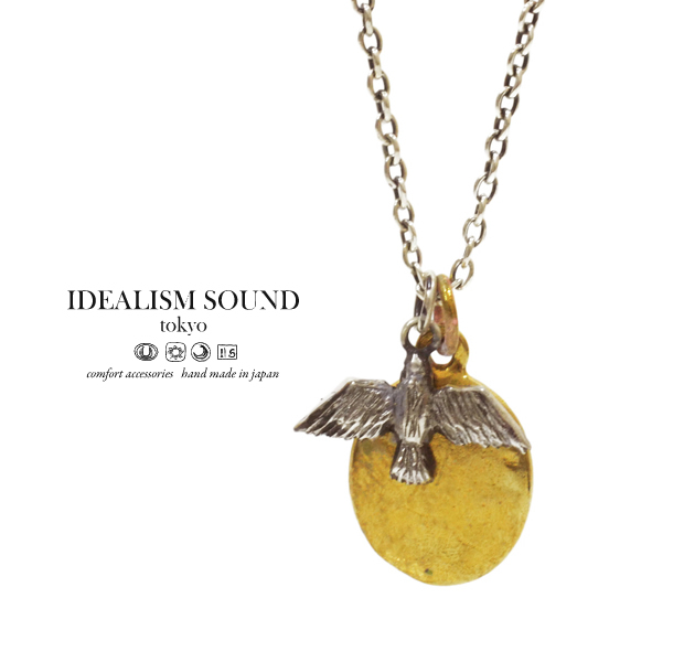 idealism sound x EXTREME No.13058svex
