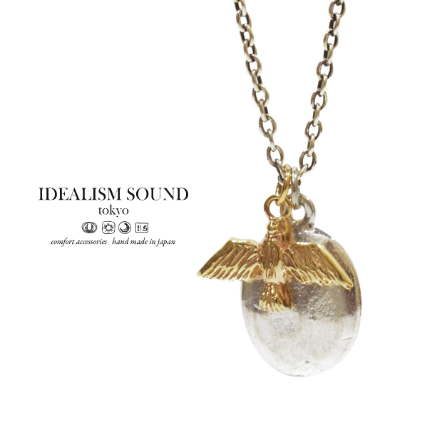 idealism sound x EXTREME No.13059gex