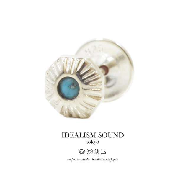 idealism sound No.14034 Turquoise