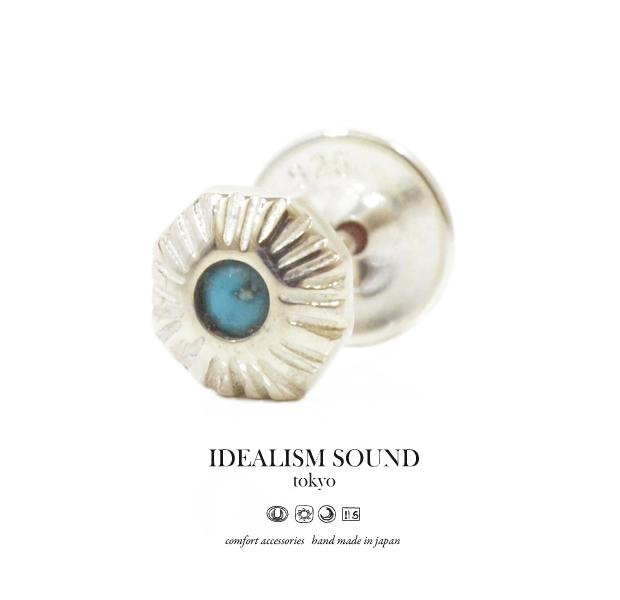 idealism sound No.14034 Turquoise