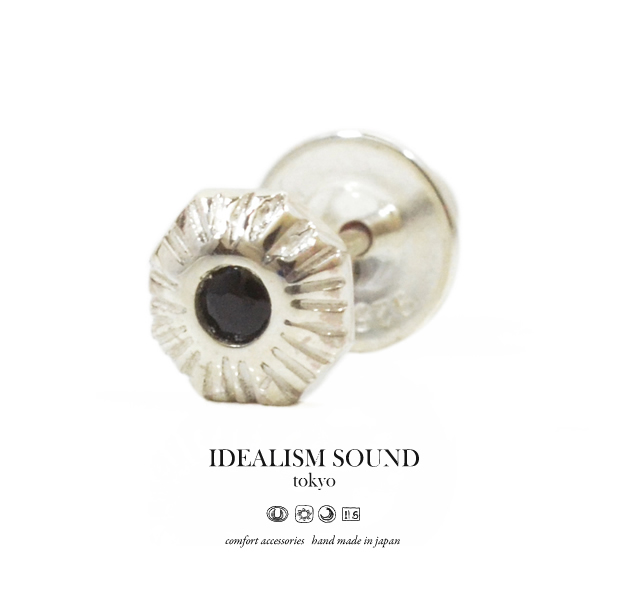 idealism sound No.14035 Onyx