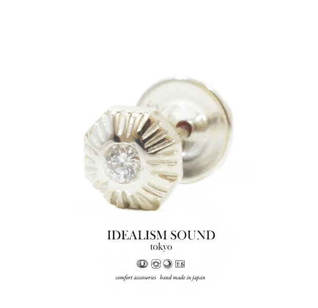 idealism sound No.14036 Diamond