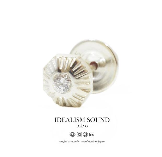 idealism sound No.14036 Diamond