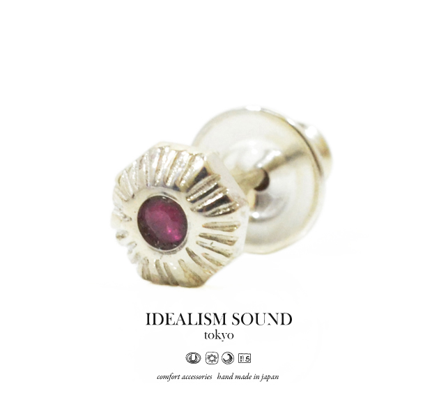 idealism sound No.14037 Ruby