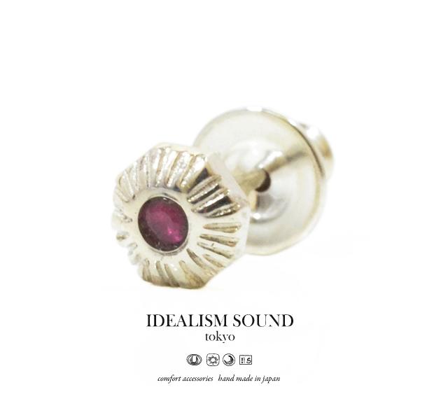 idealism sound No.14037 Ruby