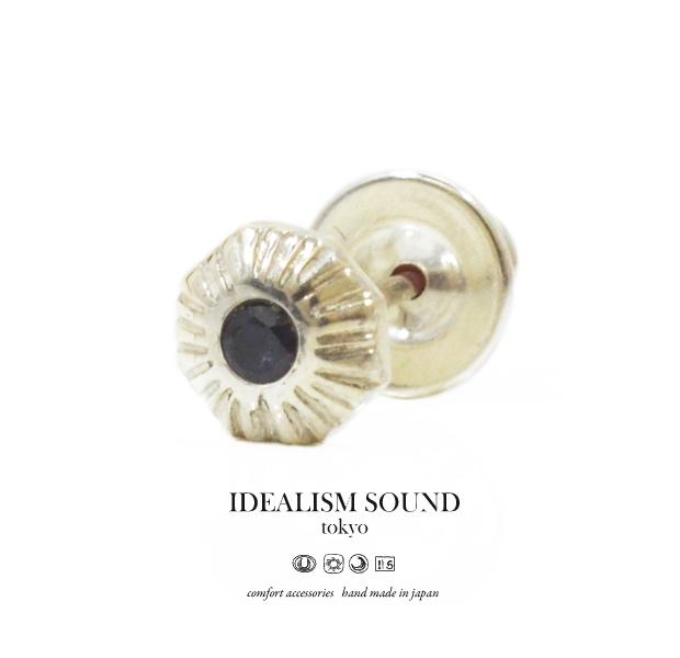 idealism sound No.14038 Sapphire